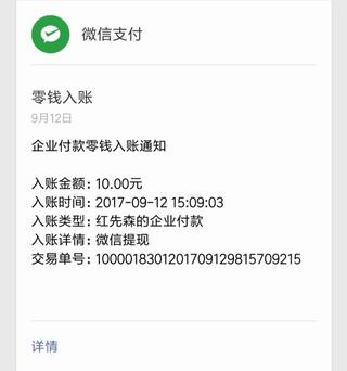attachments-2017-11-QQ44zX2c5a126cd90b71b.png