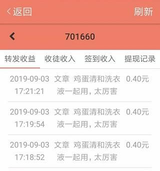 attachments-2019-09-hCSMAGlP5d6e34f88145c.jpg